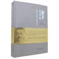 驼庵传诗录:顾随讲中国古典诗词(上下册)