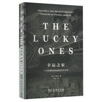 幸运之家:一个华裔美国家庭的百年传奇
