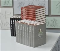 杜威全集(全38卷)