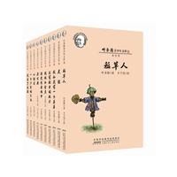 叶圣陶青少年文库(共10册)