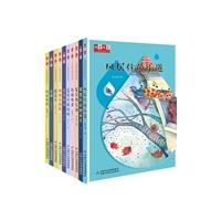 《儿童文学》十大青年金作家丛书(共10册)
