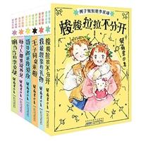 辫子姐姐故事星球系列(共6册)