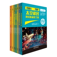 科学美国人.科学最前沿系列(套装共7册)