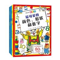 斯凯瑞新奇书(套装3册)