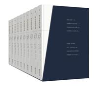 里尔克诗全集(珍藏版 全四卷)