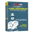 最寒冷的冬天Ⅱ:一位韩国上将亲历的朝鲜战争