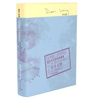 简·萨默斯日记 II:岁月无情(精装)