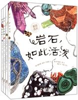 """""""美丽成长""""生命科普绘本系列(套装共5册)"""