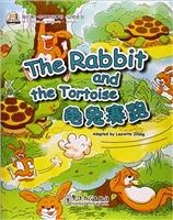 我的第一本中文故事书·动物系列——龟兔赛跑