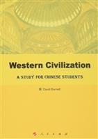 西方文明:写给中国学生