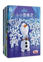 迪士尼家庭绘本馆· 冰雪奇缘(5册)