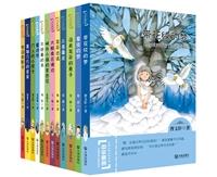 中华原创幻想儿童文学大系(共12册)