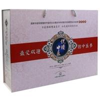 悦读中医:最受欢迎的中医书(套装6册)(精装)