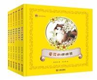 胖胖熊系列(第一季·全6册)