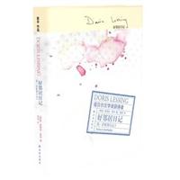 简·萨默斯日记1:好邻居日记(精装)