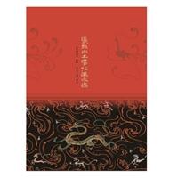 仪征出土汉代漆木器