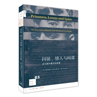 囚徒、情人与间谍:古今隐形墨水的故事
