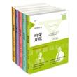 身边汉字·第一辑:花草字传(软精装 全5册)