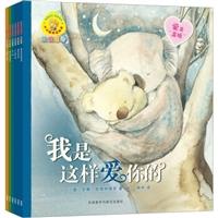 小小聪明豆绘本·让爱暖心系列(套装共6册)