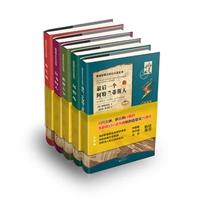 别利亚耶夫科幻小说系列(套装5册)