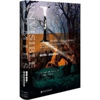 甲骨文丛书·隐形军队:游击战的历史(精装上下册)