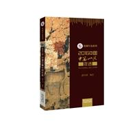 2016中国中篇小说年选