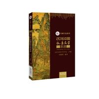 2016中国报告文学年选