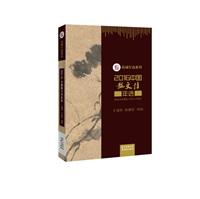 2016中国散文诗年选