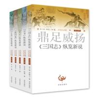 文化中国丛书(第五辑)