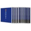 日本藏巴蜀珍稀文献汇刊(第一辑全10卷)