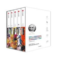 洛伦茨科普经典系列(全5册)(精装)