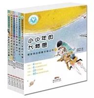 管家琪启迪童年笔记书(共6册)