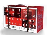 鲍勃·迪伦诗歌集(1961—2012)(精装全八册)