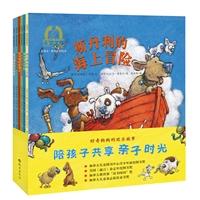 金羽毛·世界获奖绘本:好奇狗狗斯丹利的欢乐故事(套装共6册)