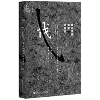 蒙古帝国中亚征服史(精装)
