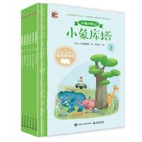 小象历险记(1-6册)(全彩) [4-7岁]