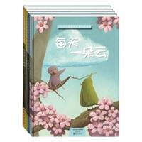 小伙伴的温情故事系列图画书(套装4册)