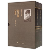 中国国家历史地理:谭其骧全集(1-2卷)(精装)