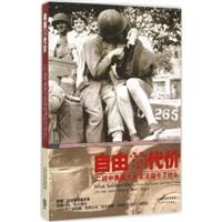 自由的代价:二战中美国大兵在法国干了什么