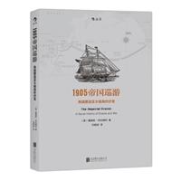 1905帝国巡游:美国塑造亚太格局的伏笔