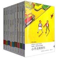 埃里希·凯斯特纳作品典藏(全9册)