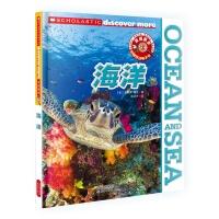 发现更多9+--海洋 [9-11岁]