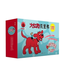 大红狗克里弗礼盒套装(全40册)