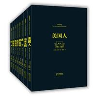 肯特家史(精装盒装,共8册)