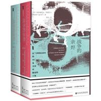 战争的余烬:法兰西殖民帝国的灭亡及美国对越南的干预(套装全2册)