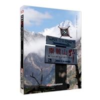 南麓山野——喜马拉雅徒步旅行笔记