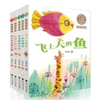 童话老奶奶讲故事系列(套装共5册 全彩拼音读物)