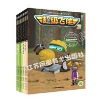 超级飞侠动画故事书·第三辑7-13(套装共7册)