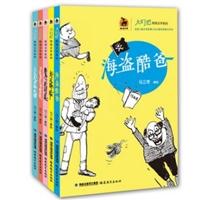 大幻想校园文学系列(共5册)