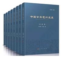 中国审美意识通史